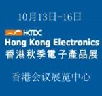 2015年香港国际秋季电子组件及生产技术展